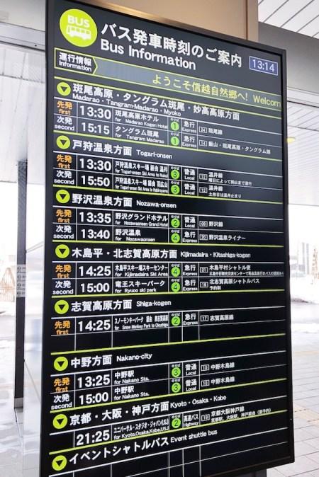 Bus madarao nozawa onsen
