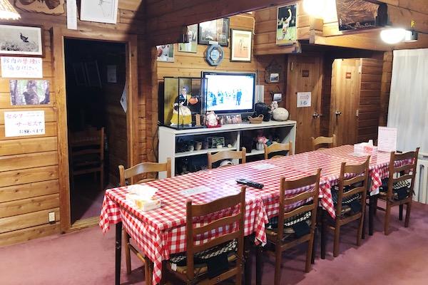 Restaurant Madarao Kogen