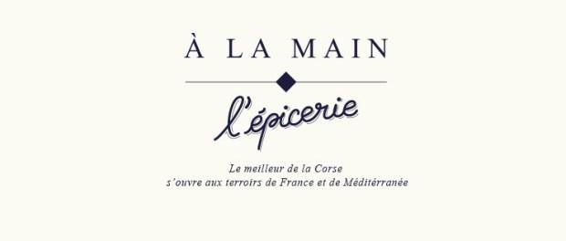 banner_alamainlepicerie