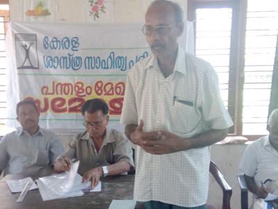 mekhala-panthalam