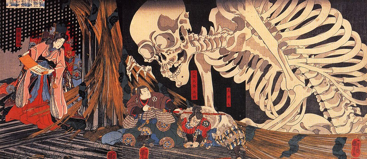 japanese supersititions - yokai