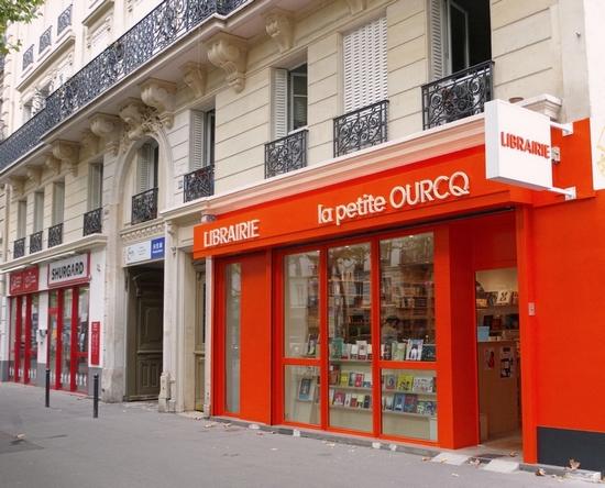 La petite Ourcq Paris Lights Up 1 - Copie
