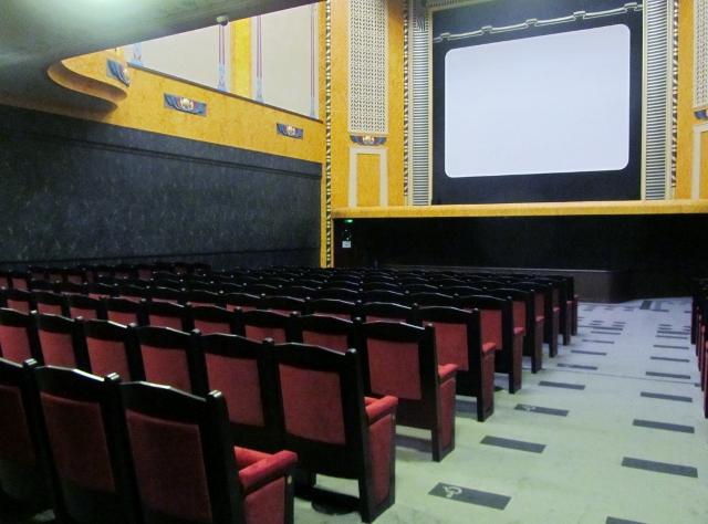 Louxor Palais du Cinéma