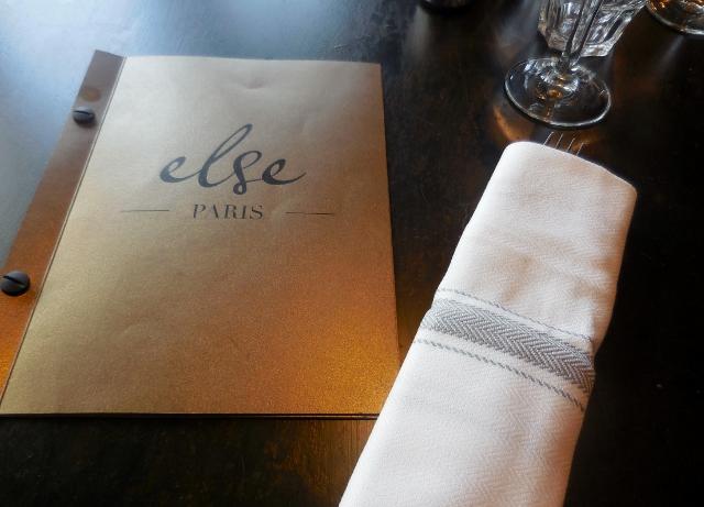 Else (7)