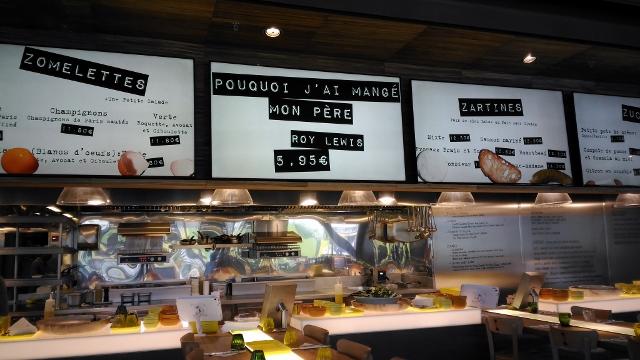Forum des Halles Unexpected Food (6)