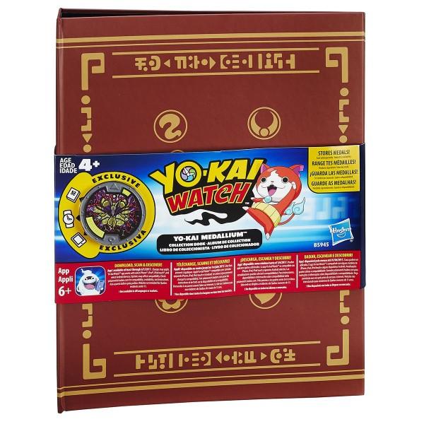 yo-kai-watch-3-600x600