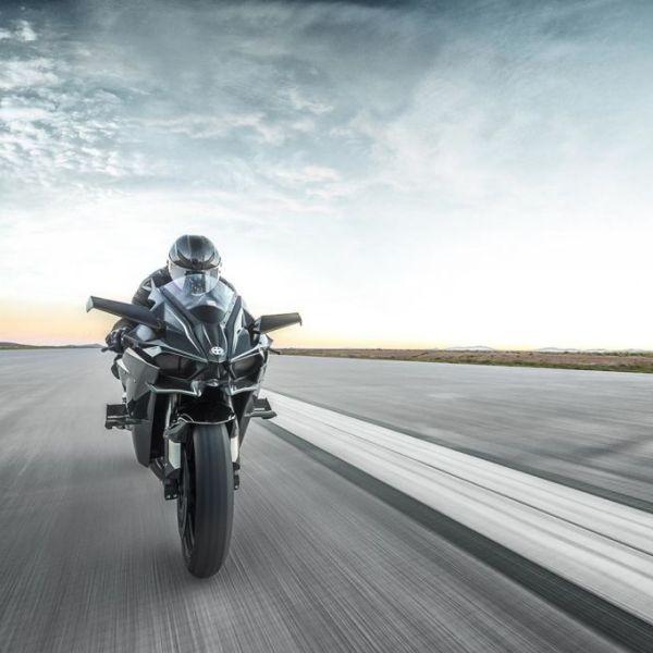 image produit Ninja H2R Paris Nord Moto