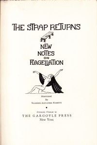 The Strap Returns Gargoyle Press 1934_0003