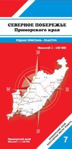 Северное побережье Приморского края