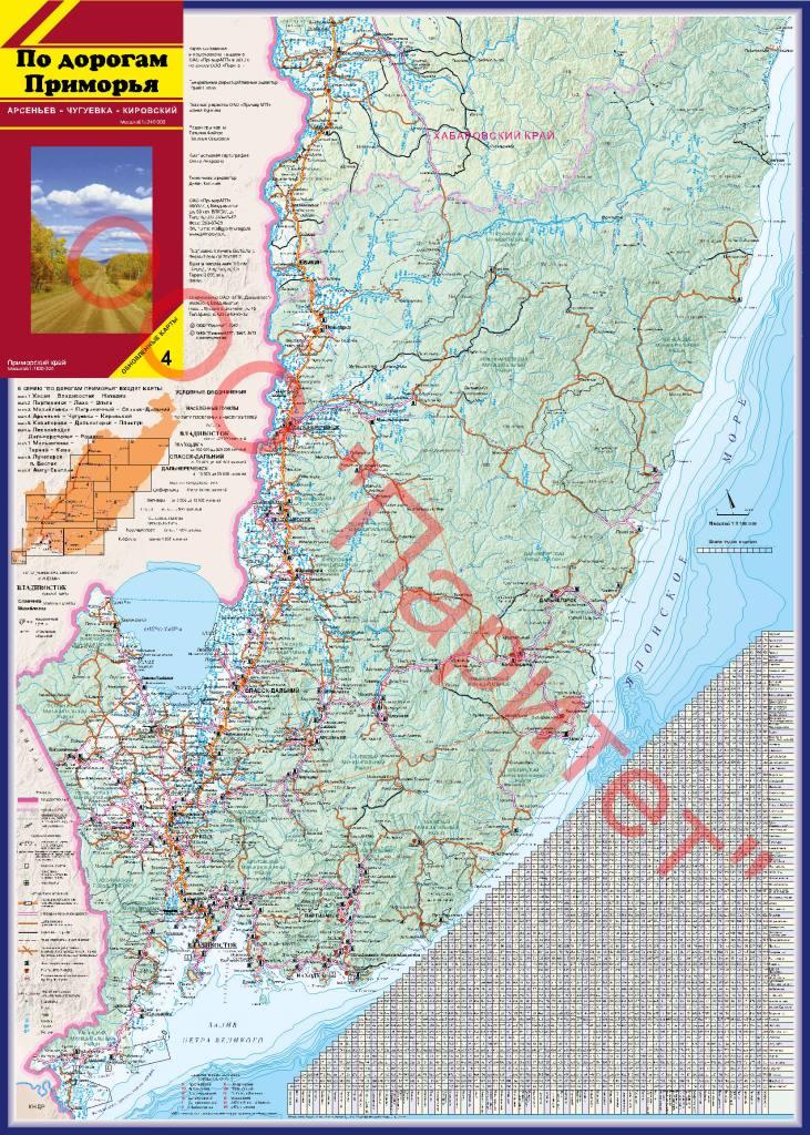 Карта по дорогам Приморья №4