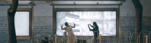 'Girls Always Happy' ('Rou qing shi'): Film Review | Shanghai 2018