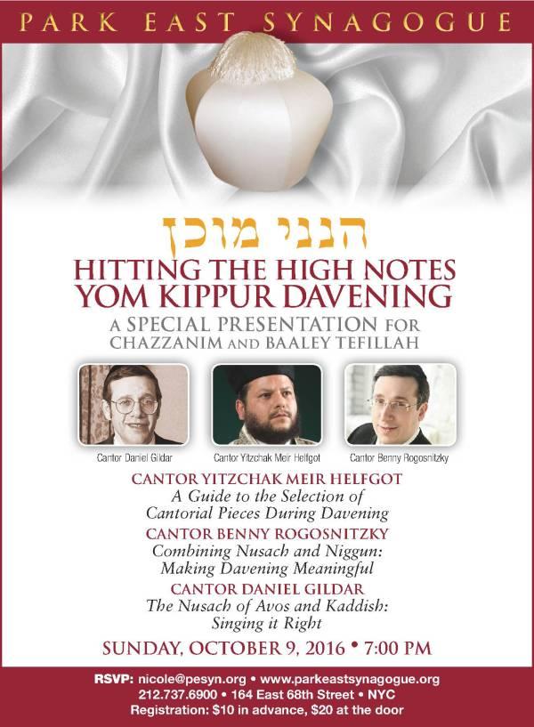 Yom Kippur Davening – Park East Synagogue