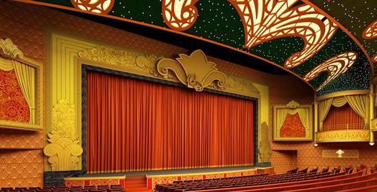 Walt Disney Theatre Artist Rendering