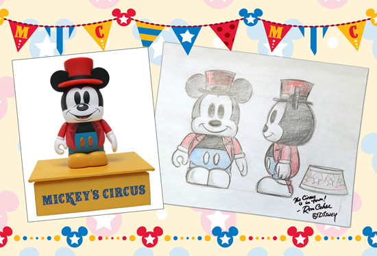 Ringmaster Mickey Vinylmation with Art by Ron Cohee