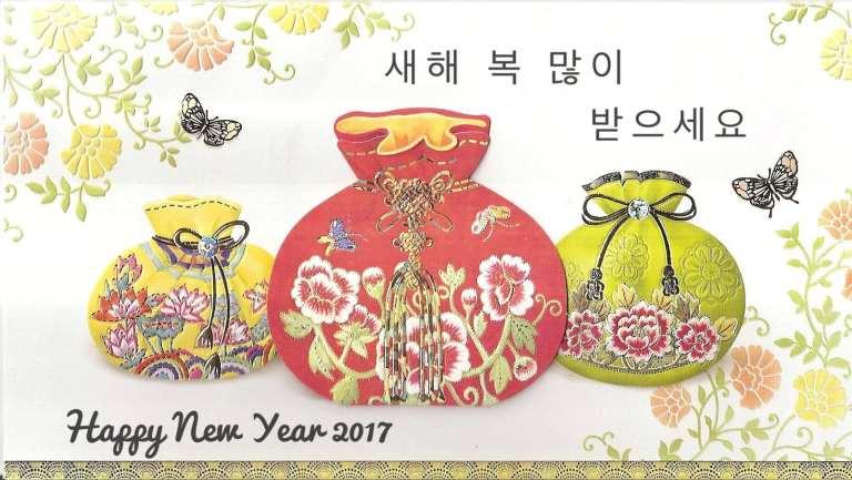 Корейские открытки с музыкой, стоит рубля