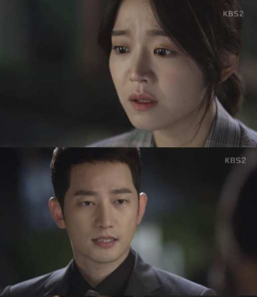 Park Sihoo My Golden Life crime and punishment