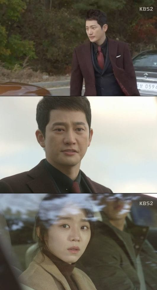 Park Sihoo My Golden Life stay