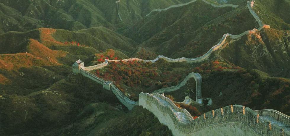 L'Art de la Chine 6