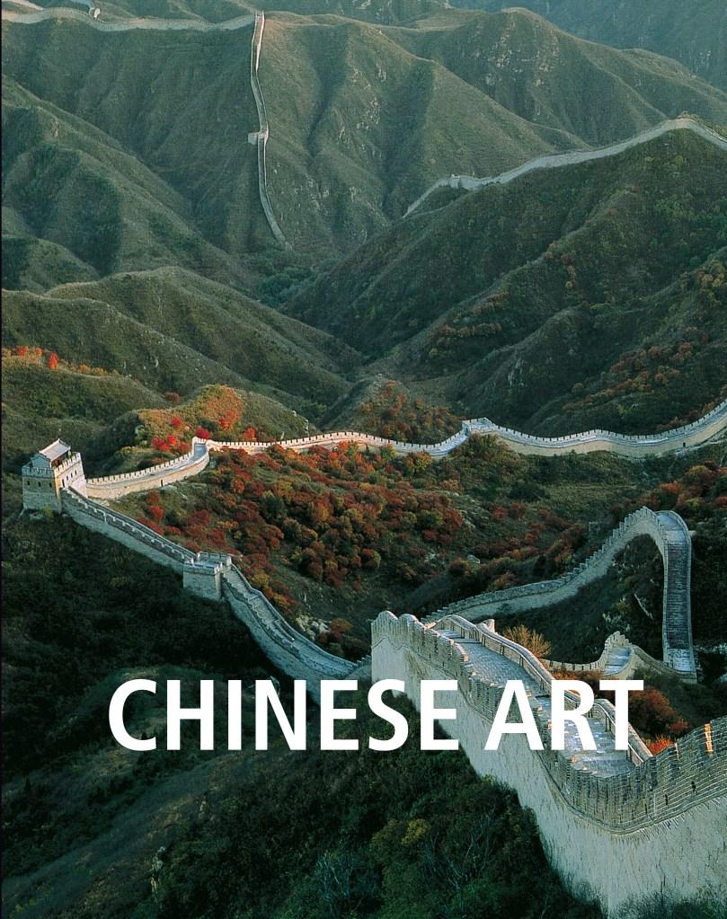 chinese art-pod