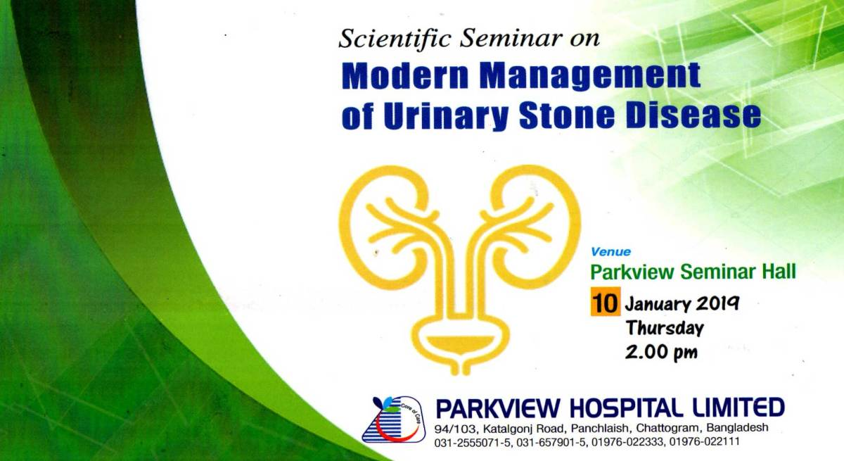 Scientific Seminar on Modern Management of Urinary Stone Disease