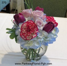 center pieces 370