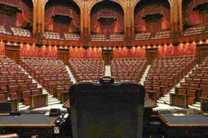 Dl enti locali: M5s, il governo abbandonato dalla sua stessa maggioranza