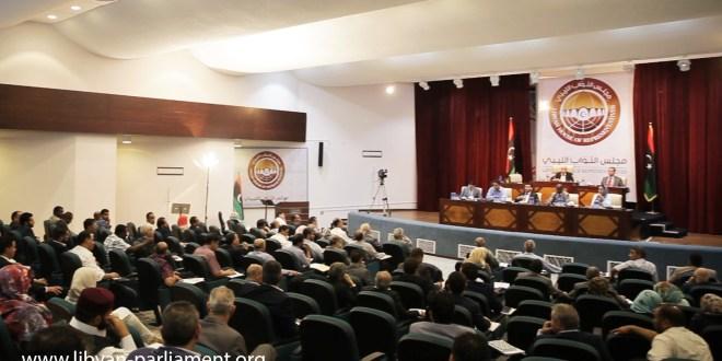 بيان مجلس النواب الليبي حول خارطة الطريق