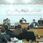 جلسات مجلس النواب