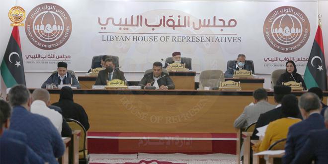 مجلس النواب يناقش مشروع قانون الميزانية العامة للدولة للعام 2021.م