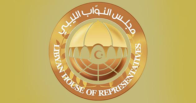 تقرير لجنة التخطيط والمالية والموازنة العامة بخصوص مشروع قانون الميزانية العامة للدولة 2021.م