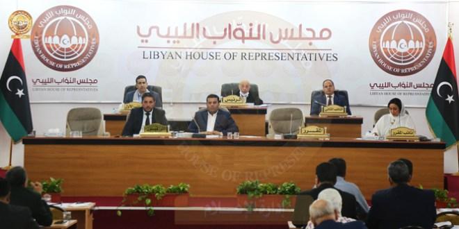 مجلس النواب يعتمد الباب الأول من الميزانية العامة ويتخذ عدد من القرارات الهامة