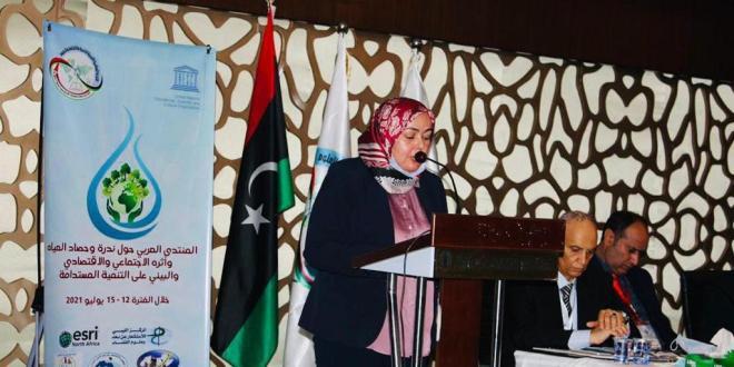 رئيس اللجنة الوطنية للتنمية المستدامة تحضر انطلاق أعمال المنتدى العربي حول ندرة وحصاد المياه