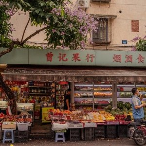 marché chine