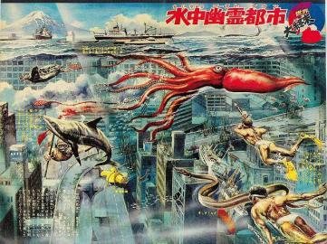 Shigeru komatsuzaki - end of the world
