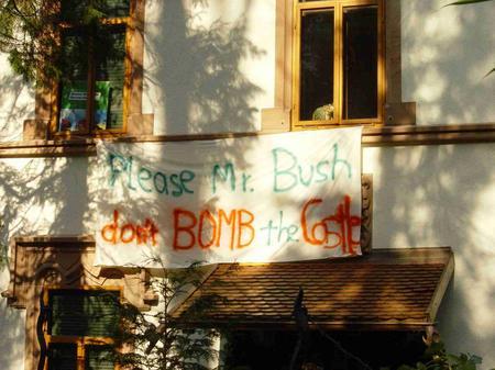 bombPosterx.jpg
