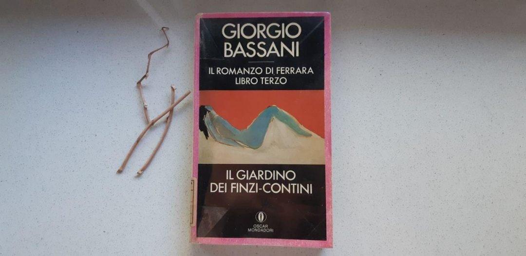 Il giardino dei Finzi-Contini di Giorgio Bassani: un libro sulla storia e sulla memoria
