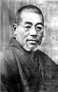 REIKI - Mikao Usui, fondateur du Reiki