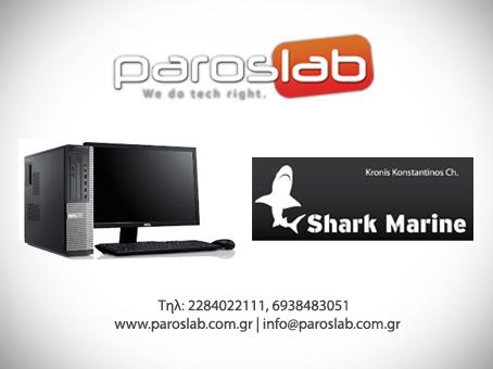 Mηχανοργάνωση Shark Marine Paros