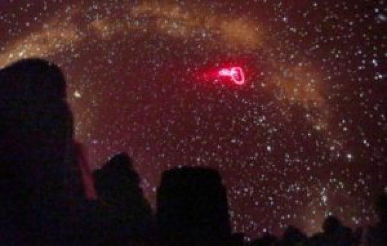 O Planetário do Ibirapuera durante uma projeção (foto: www santasmaes com br).