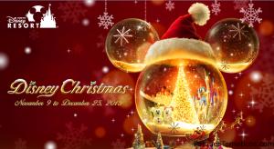 Disney Christmas Sea del 9 de noviembre al 25 de diciembre de 2015