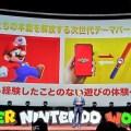 Universal Studios Japón y Nintendo traen a la vida a tus videojuegos favoritos
