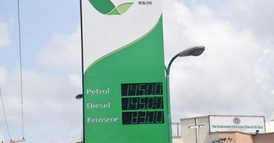 ANALYSIS: Why subsidy payment will continue to rise — as things stand