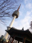 N Seoul tower from beneath