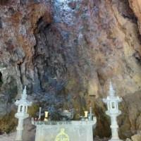 Lost in Laos: Phonsavan and Xieng Kuang