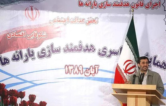 Ali Motahari Ahmadinejad will be Summoned to Majlis if he Implement the Second Phase of Subsidy Reform Plan