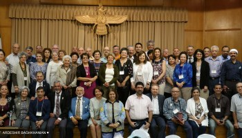 7th World Zoroastrian Youth Congress to be held in 2019 in United