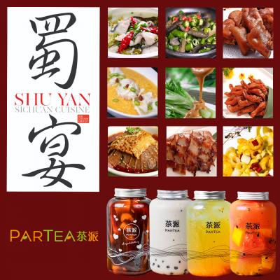 Shu-Yan