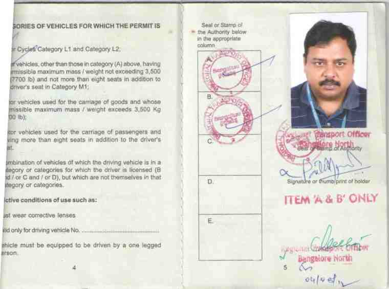 My International Driving License in 2012