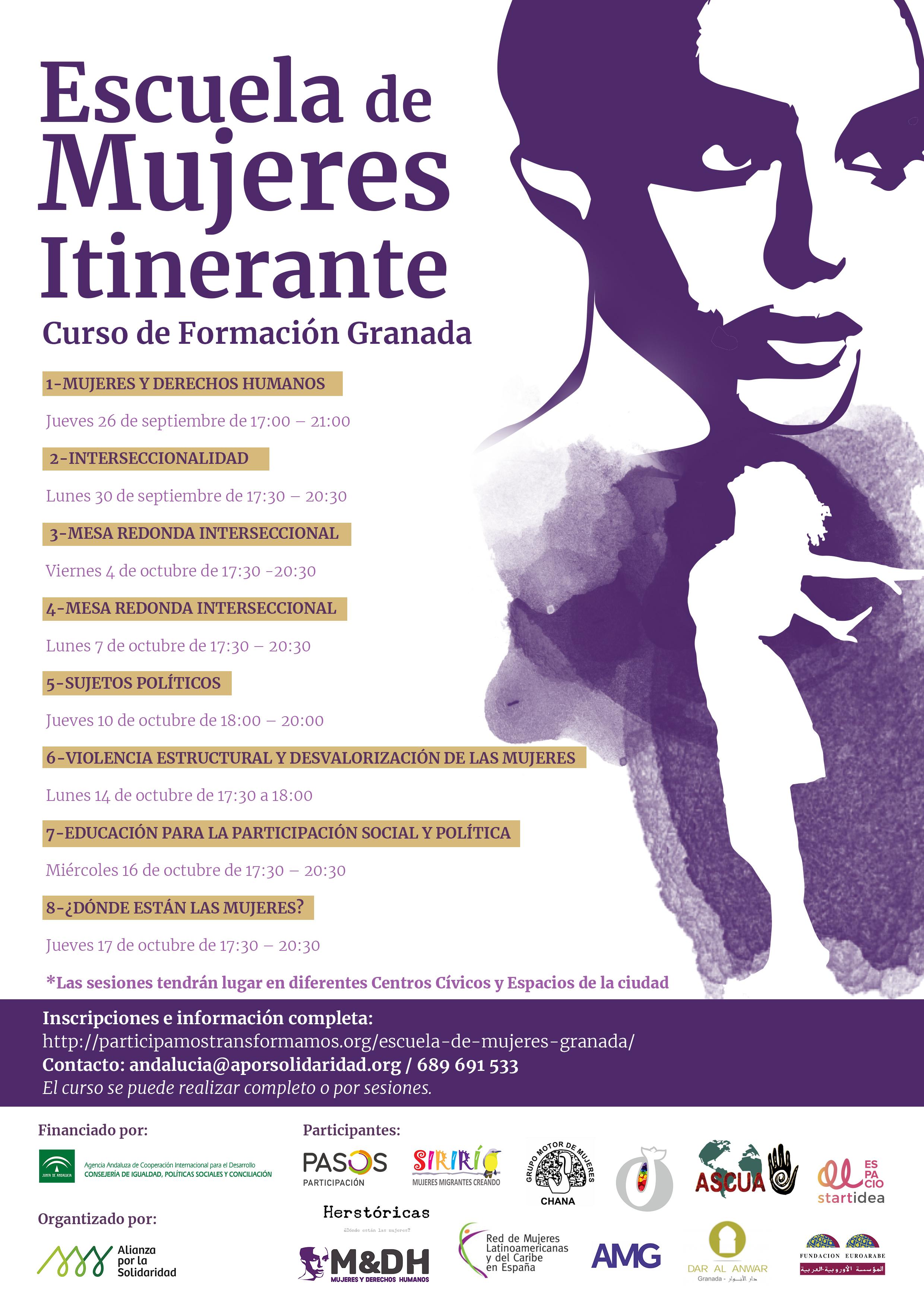 Cartel_Escuela_Mujeres_Granada