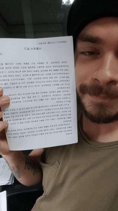 tiago oliveira estudar na coreia mestrado da coreia bolsa partiu intercambio